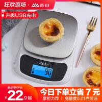 香山�N房秤�子秤家用小型0.01精�士酥仉�子�Q烘焙工具食物秤克�Q