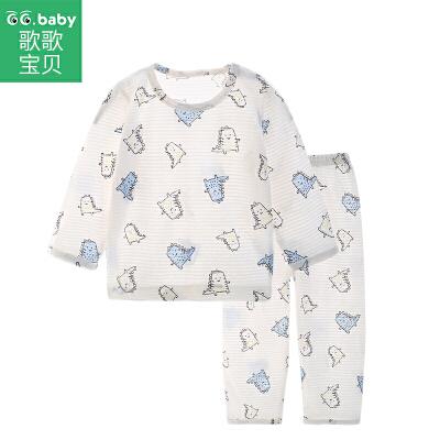 歌歌宝贝儿童睡衣女家居服春秋套装男孩长袖薄款夏季空调服