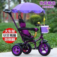 儿童三轮车脚踏车大号幼童1-3-5岁宝宝手推车自行车轻便小孩单车
