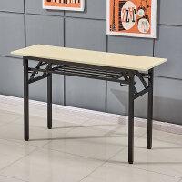 折叠桌会议桌培训桌简易办公桌长条桌子餐桌学习电脑宿舍桌子椅子