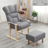 电脑躺椅懒人单人沙发卧室房间沙发椅宿舍椅折叠椅可拆洗休闲阳台躺椅