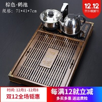 功夫茶具四合一功夫茶具电热炉家用茶盘实木大号排水式茶台一体茶海茶托盘茶道茶具