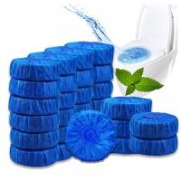 蓝泡泡洁厕宝厕所马桶清洁剂去污耐用卫生间5个 蓝色
