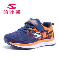 【2件3折到手89.4元】哈比熊童鞋男童鞋子秋季新款韩版儿童运动鞋网鞋女童鞋