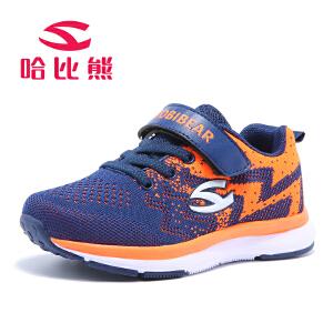 【2件3折到手价65.4元】哈比熊童鞋男童鞋子秋季新款韩版儿童运动鞋网鞋女童鞋