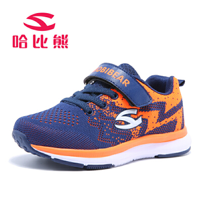 【每满200减100】哈比熊童鞋男童鞋子秋季新款韩版儿童运动鞋网鞋女童鞋