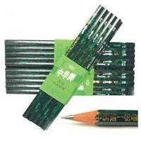 中华铅笔2B绘图铅笔10支一装042X----10支一装