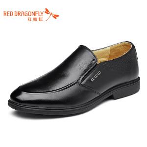 红蜻蜓男鞋2017年春秋新款商务正装皮鞋男士办公室职业鞋真皮单鞋