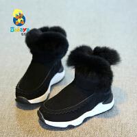 【2.5折价79元】芭芭鸭 男童棉鞋女童二棉鞋儿童雪地棉靴短靴2018冬季新款加绒冬鞋