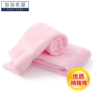 当当优品 精梳棉缎档中巾毛巾面巾2条装 粉色 30*50 ,86克,厚实,柔软,吸水性强