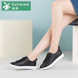 热风hotwind2018秋季新款运动休闲鞋女系带街头风头层牛皮板鞋H11W7103