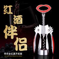 葡萄酒开酒器 多用途红酒开瓶器省力 启瓶器啤酒起子两用酒具套装