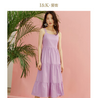 【3折到手价:111元】爱客高腰吊带裙2019夏季 紫色方领拼接大摆裙连衣裙女