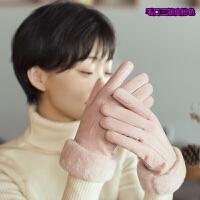 皮绒手套女士冬季学生保暖加绒加厚触屏冬天骑车开车防滑手套分指手套 均码