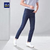 HLA/海澜之家中腰宽松直筒牛仔裤2019春季新品经典牛仔长裤男