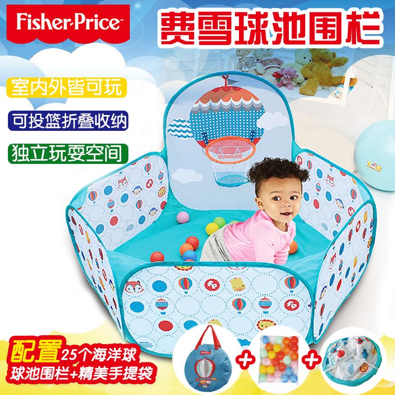 费雪海洋球池F0316婴幼儿防护围栏宝宝室内户外便携式儿童篮球游戏玩具 独立玩耍空间 可投篮折叠 室内外皆可玩
