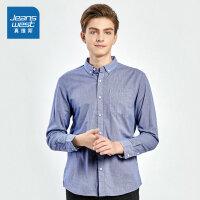 [5折秒杀价:65.9元,双十二提前购,仅限12.9-11]真维斯男装 冬季新款 休闲细格子布短毛长袖衬衫