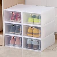 透明塑料鞋盒鞋子收纳器鞋盒子收纳盒鞋箱长靴抽屉式鞋柜单个装 【爱心加厚】男款翻盖45码内 白色6个再送6个共1 33x2