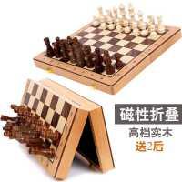 高�n成人�和��W生大�磁性���H象棋��木制折�Bchess初�W者西洋棋