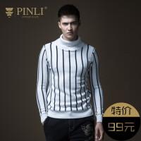 PINLI品立针织衫男 秋季修身保暖套头高领竖条纹羊毛衫毛衣男潮