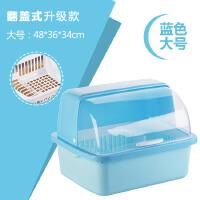 韩版小清新带盖碗碟架放碗架沥水架装碗筷收纳盒家用厨房塑料碗柜餐具置物架收纳盒