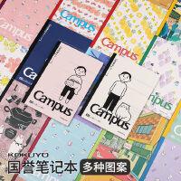 日本kokuyo国誉插画师系列清凉水果笔记本A5/B5学生campus无线胶装笔记本马戏团条纹记事本