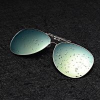 2018082310365866018 新款偏光墨镜夹片式太阳镜日夜两用眼睛男女司机开车专用夜视驾驶眼镜时尚潮流