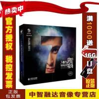正版包票7个魅力魔术教你玩转职场 2DVD魔术道具 视频音像光盘影碟片