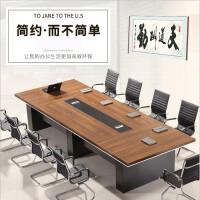 办公家具办公桌长桌办公室培训桌会议桌长方形洽谈桌椅组合