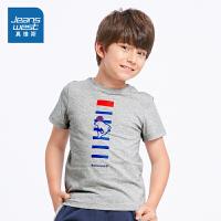 [每满400减150]真维斯男童装 2018夏装新款 纯棉圆领字母印花短袖T恤