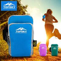 Topsky/远行客 户外跑步手机臂包运动臂袋iPhone7健身装备男女5.5寸手腕包