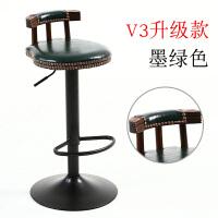 吧台椅现代简约家用铁艺高脚凳吧台凳酒吧椅美式升降靠背椅子凳子 深墨绿 V-3 升级高款