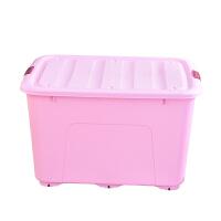 250L特大号塑料棉被装衣服储物箱玩具收纳盒加厚滑轮整理箱