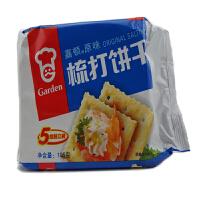 嘉顿(Garden) 梳打饼干 105g 袋装 两种口味任选