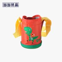 当当优品 儿童保温水壶刺绣杯套 童趣系列 红色