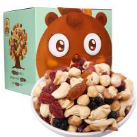 臻味每日天天坚果卡通儿童款混合果仁零食原味干果组合189g*1盒