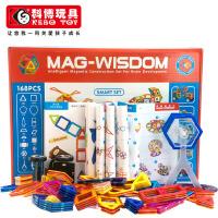 磁力片积木儿童益智玩具百变提拉磁铁拼装幼儿早教礼盒建构片