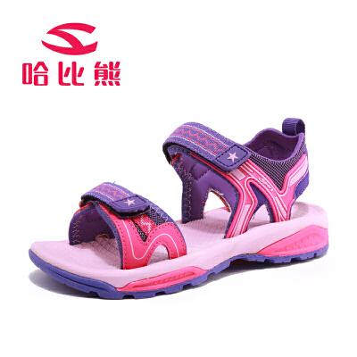 哈比熊儿童凉鞋男童沙滩鞋夏季韩版女童露趾凉鞋男童凉鞋子潮