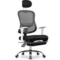 电脑椅家用升降转椅学生网布职员椅可躺宿舍椅简约办公椅子 钢制脚