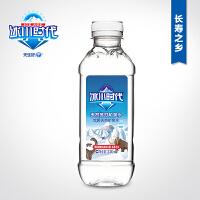 冰川时代 天然苏打矿泉水 无气无糖弱碱性饮用瓶装饮料330ml*24瓶