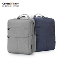 卡拉羊新款双肩包极简防盗包15.6英寸男商务电脑包休闲背包CS5929