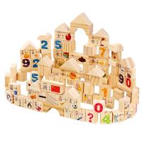 儿童积木玩具木制1-2周岁益智拼装3-6岁男女孩益智7-8-10岁