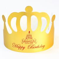 2019新款一次性蛋糕帽金卡纸生日皇冠帽子儿童生日派对帽100个装 金卡A款 500个