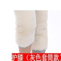 护膝保暖老寒腿男女士冬季加厚老人膝盖关节防寒骑车绒护膝