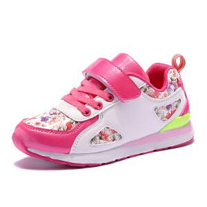 【79元两件包邮】哈比熊儿童童运动鞋2017春秋季女童中大童鞋子休闲鞋跑步鞋网鞋