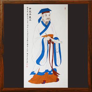 工笔人物画《王羲之像》世界名人文化村村长,中华两岸书画家协会主席历史人物画系列