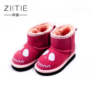 梓缇童鞋 棉鞋 儿童雪地靴 真皮反毛皮舒适休闲鞋 中大童男童女童靴子