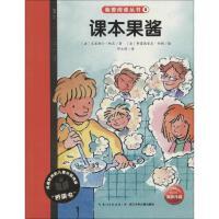 课本果酱 长江少年儿童出版社