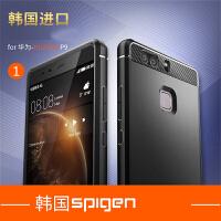 韩国SPIGEN 华为p9手机壳硅胶P9保护套防摔软壳外壳5.2英寸新款