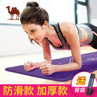 camel骆驼瑜伽垫初学者10mm加长加厚加宽体位线防滑男女士瑜珈垫健身垫
